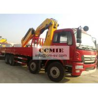 Truck Mounted Loader Knuckle Boom Construction Machinery for 12 Ton Cargo Lifting Manufactures