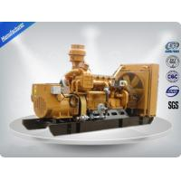 Quality Brushless 3 Phase Gas Generator Set 4 Lines High Efficiency With Electric for sale