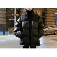 Winter Over Size Ladies Puff Jacket Pleather Coat Quilted Black Women Jacket Manufactures