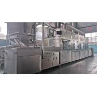 Advantages and principles of Marble Microwave Drying Equipment Manufactures