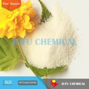 China Concrete Additives Admixtures Retarder Sodium Gluconate of Cement Additive on sale