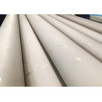 China 800H / N08810 Forging Inconel 601 Pipe For Petrochemical Process Piping Cold Drawing on sale