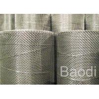 Wear Resistant Woven Stainless Steel Wire Mesh Screen Rolls For Food / Medicine Industry Manufactures