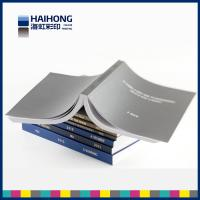 China 250 g/m²  two sides coated art paper for paperback book printing and binding services on sale