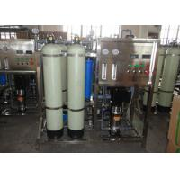 Quality 250L FRP RO Reverse Osmosis Water Filter For Water Treatment 1 Year Warranty for sale