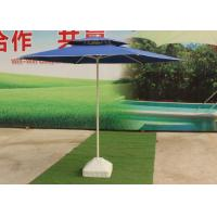 Steel Tube Blue Sun Beach Umbrella With 30L Water Tank Base , Easy Open Manufactures