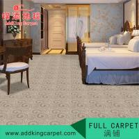 Buy cheap wall to wall hotel corridor carpet rug china factory ADLU002 from wholesalers