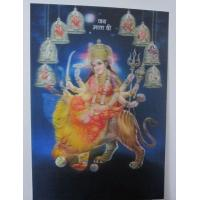 Buy cheap 3D Lenticular Picture, 3D God Picture from wholesalers