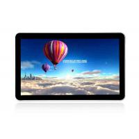 China Custom Multi Touch Screen Lcd Display , Large Touch Screen Computer Monitor on sale