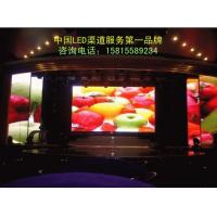 China PH5mm indoor LED display //PH5 LED display manufacturers Spot // on sale