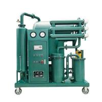 China Insulating Oil Purifier,Insulating Oil Purification,Insulating Oil Recycling ZYB-50 on sale