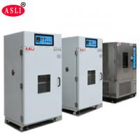 500 Degrees C High Temperature Nitrogen Test Oven For Fluoropolymers Test With 3 Inlet Port Holes Manufactures