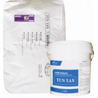 Double Component Waterproof Roof Coating Cement Waterproofing Additive , Non-Toxic Manufactures