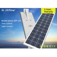 Buy cheap 80W High Efficiency All In One Solar Street Light With Pir Motion Sensor Solar from wholesalers
