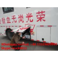 Quality factory direct sale price 190hp 4*2 RHD blood donor bus for mobile blood for sale