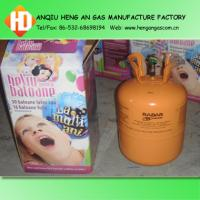 0.42 cubic meters Helium Disposable Gas Cylinder Manufactures