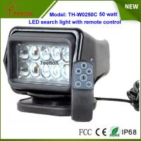7 inch 50w CREE led search light with 360 degrees rotating wireless remote control Manufactures