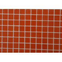 Waterproof Multicolor Flexible Floor Tile Grout / Epoxy Cement Grouting Manufactures
