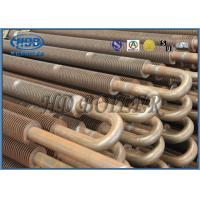 Buy cheap TUV Compact Structure Carbon Steel Finned Tubes For Power Station Boiler from wholesalers