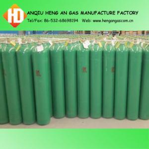 hydrogen gas cylinder Manufactures