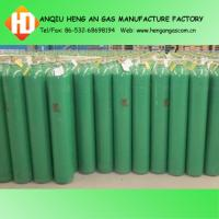 hydrogen gas cylinders Manufactures
