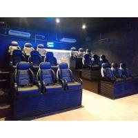 Removable 9D 7D Movie Theater With Hydraulic , Electric Motion System Manufactures