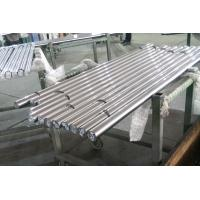 Heat Treatment Induction Hardened Bar For Hydraulic Cylinder Manufactures
