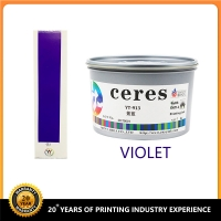 Buy cheap Ceres Purple Soya Panton Offset Printing Ink from wholesalers