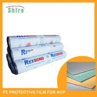 Environmental PE Protective Film Protection Tape For Aluminium Panel Surface Manufactures