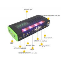Buy cheap Chinese factory jump starter power bank with LED light from wholesalers