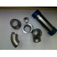 Seamless 904L 2205 310S Stainless Steel Reducing Tee / Reducing Cross Pipe Fitting, AP Finish Saltation Finish Manufactures