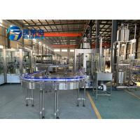 China PET Bottle Washing Filling Capping Machine Advanced Production Juice / Tea on sale