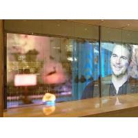 P3.91 x 7.82 Indoor LED Display Screen , Transparent LED Panel With Light Weight Construction Manufactures