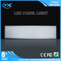 Ultra Thin Remote Control Square LED Panel Lighting 300*1200mm 40w daylight Manufactures