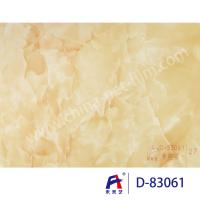 Buy cheap Pvc Ceiling Film Blue sky Wear resistance of The simulation of marble from wholesalers