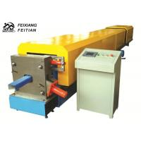 Professional Downspout Roll Forming Machine FX120 Edge Forming Machine Manufactures