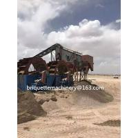 Quality ISO factory supply Circular Vibrating Screen Separator for sand gravel for sale