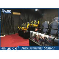 Quality Electronic 5D Cinema Simulator 6 Seats With 5.1 Digital Speaker System for sale