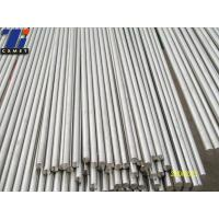 ams 4928 forged  titanium bar Manufactures