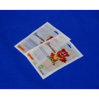 OEM / ODM CPP , PE Middle Sealed Food Sealer Bags with sides gusset for Food Packaging Manufactures