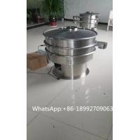 Buy cheap 304 stainless steel 450mm powder vibrating filter sieve manufacturers from wholesalers
