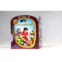 Professional Kids Story Softcover Book Printing With Sound Pen / CD Manufactures