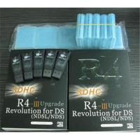 Buy cheap R4 SDHC high speed from wholesalers