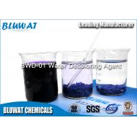 50 - 55% Solid Content Colour Removal Chemical From Wastewater In Paper Mill Manufactures