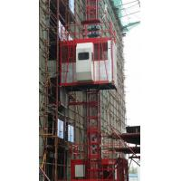 Loading 1050kg Frequency Conversion Standard Construction Hoist for Passenger and Goods Manufactures
