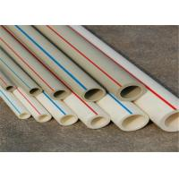 FIBER COMPOSITE Fusion Ppr Pipes White Color PN25 Work Pressure Furring Resistance Manufactures