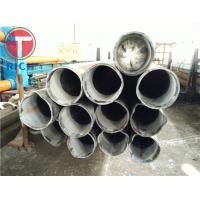 Cold Drawn Precision Steel Tube Seamless 2 - 12m Length With GB/T3639 Manufactures