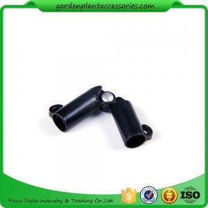 Black Garden Cane Connectors Deameter 8mm Color Black 10pcs/pack Garden Stakes Connectors Manufactures
