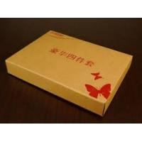 Disposable Custom Printed Ivory Cardboard Kraft Paper Packaging Boxes ZY-BE01 Manufactures