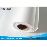 Fine Art Inkjet Canvas Printing / Plotters Printing 260gsm Matte Polyester Fabric Roll Manufactures